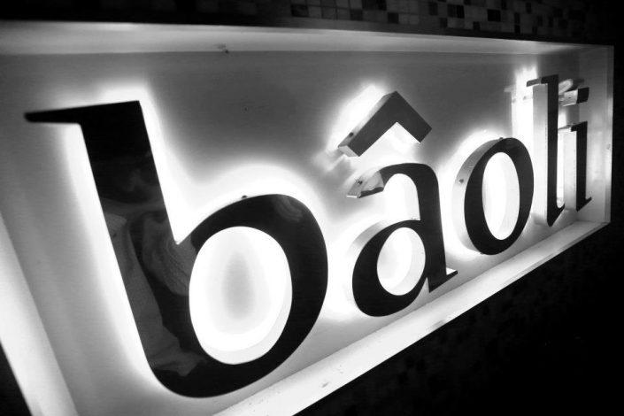 Le Baoli  Bâoli Miami Le Baoli