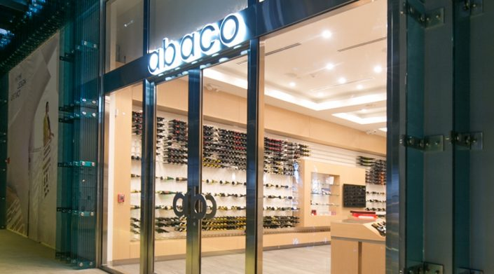 438_abaco-premium-wines_3158 abaco premium wines Miami Design District – Abaco Premium Wines 438 abaco premium wines 3158