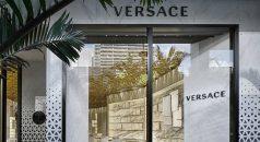 versace A New Versace Store With A Twist mame design moda versace 238x130