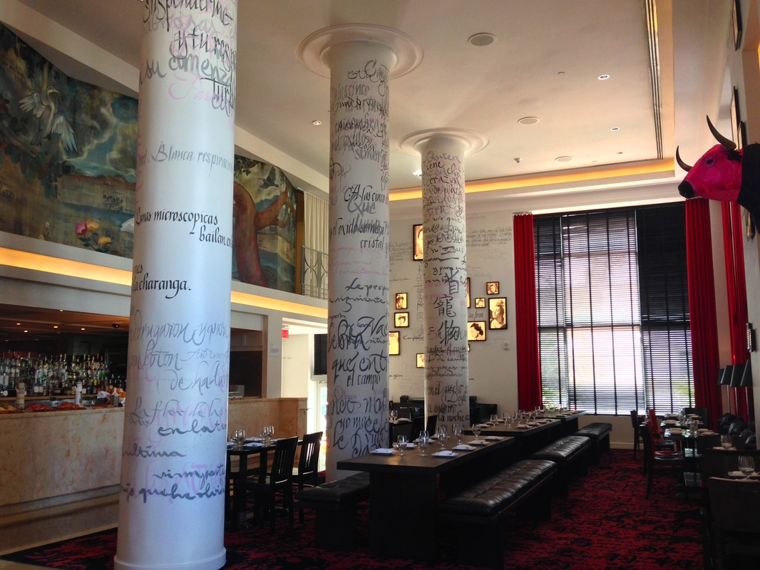 Miami's 10 Best Luxury Hotel Lobby Designs Luxury Hotel Lobby Designs Miami's 10 Best Luxury Hotel Lobby Designs SlsSouthBeach